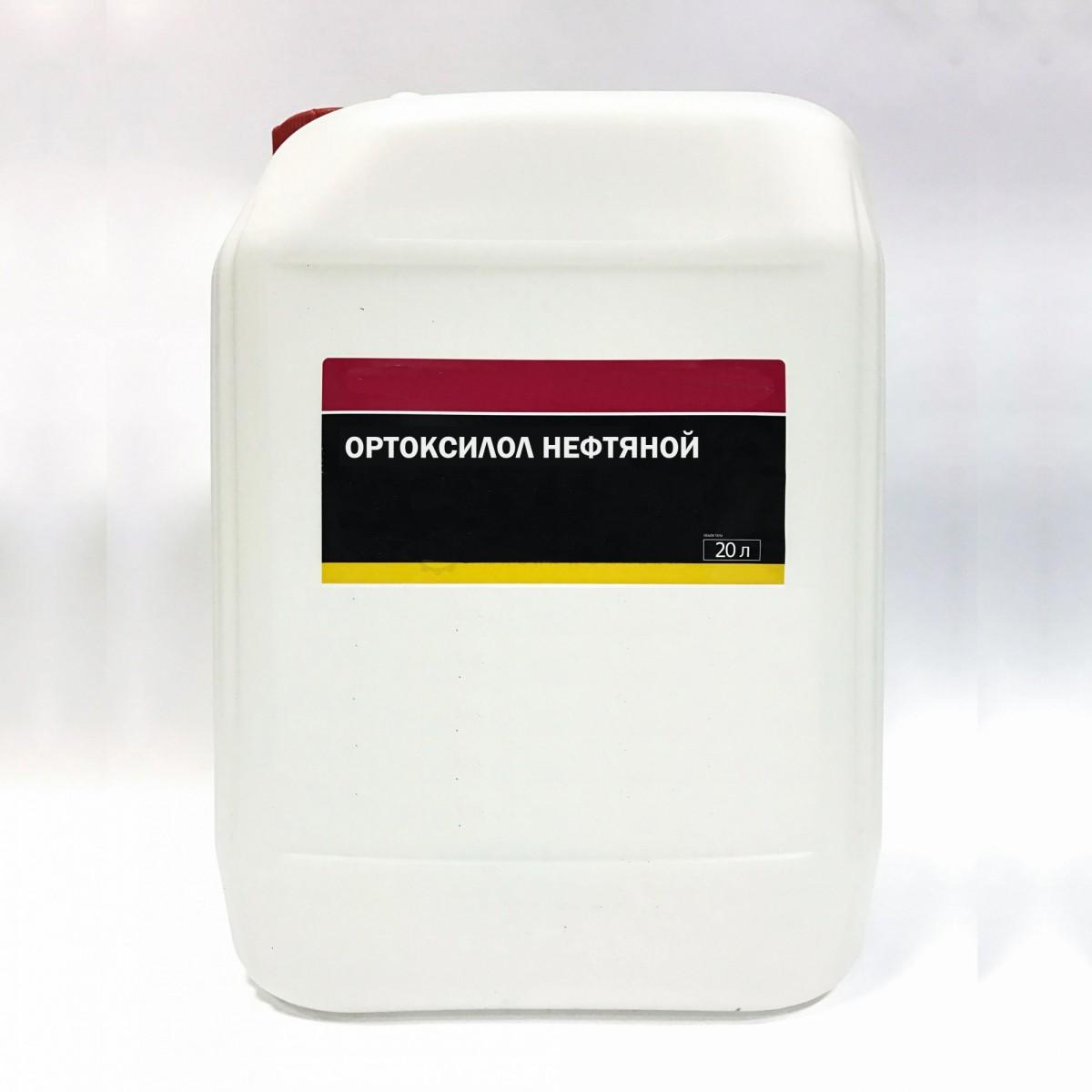 Ортоксилол нефтяной 20л