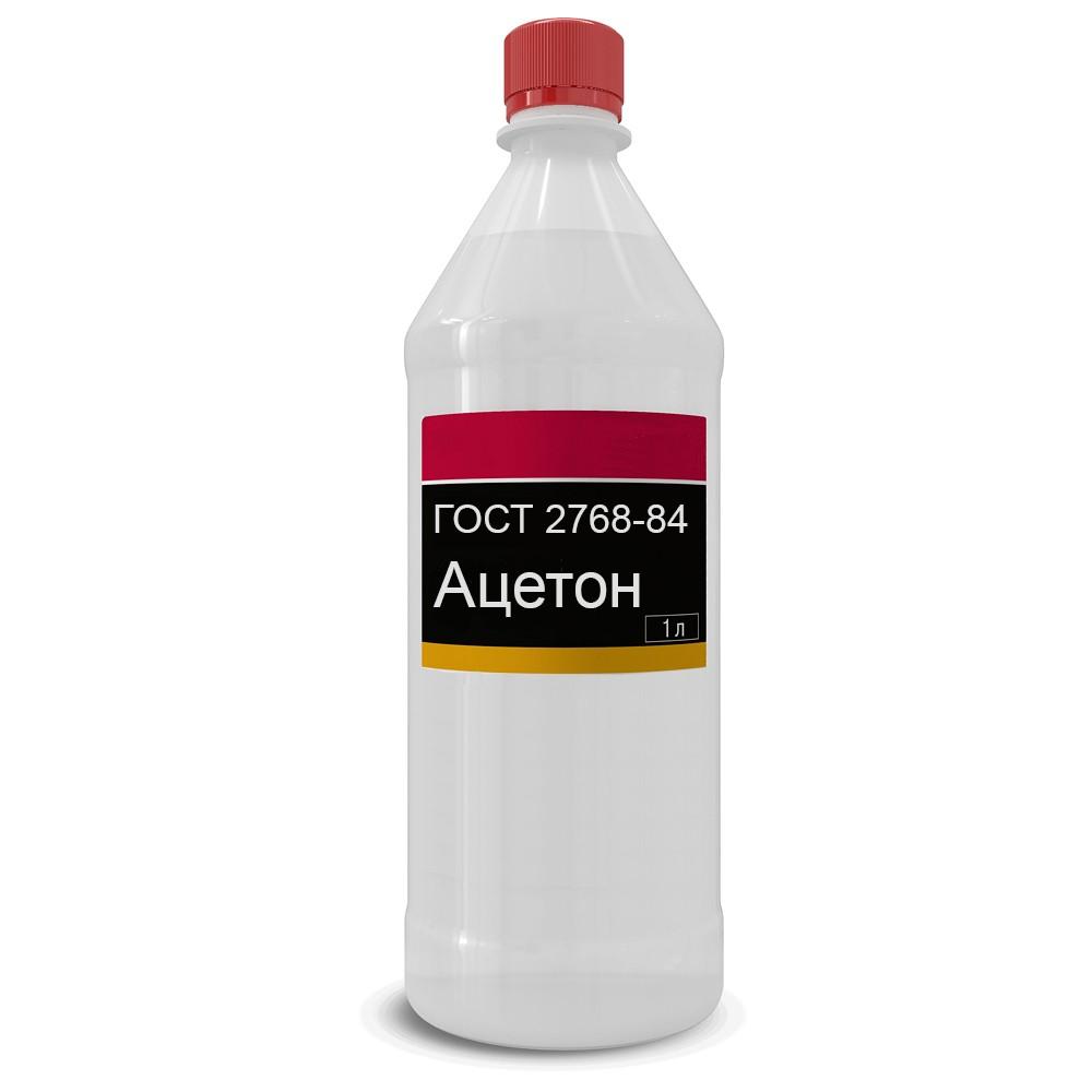 Ацетон 1л (15 шт. в упаковке)