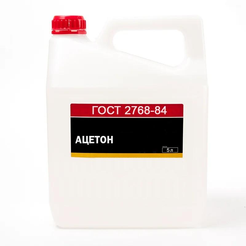 Ацетон 5л (3 шт. в упаковке)