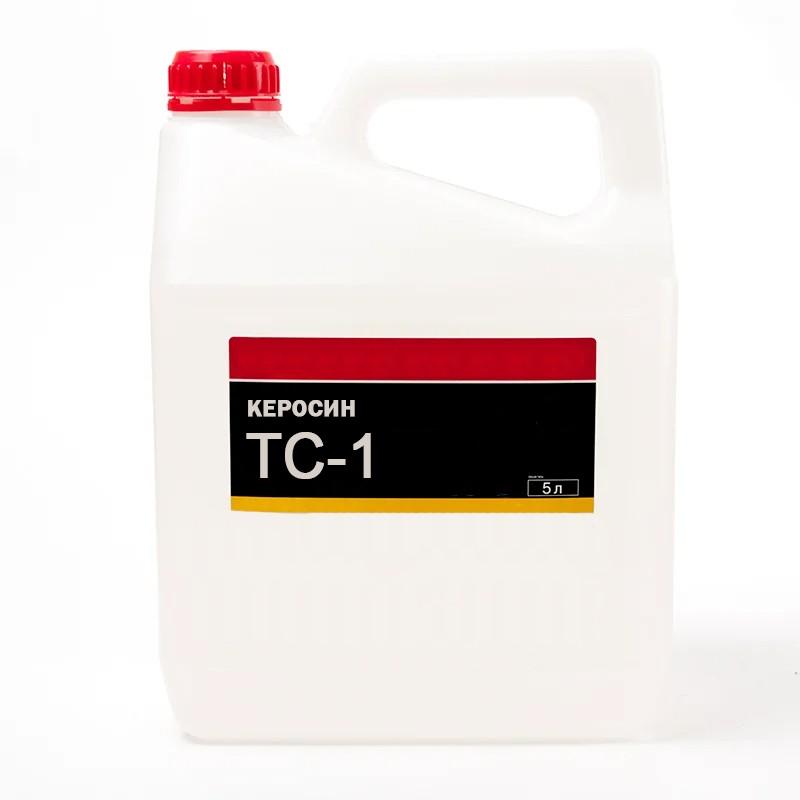 Керосин ТС-1 5л
