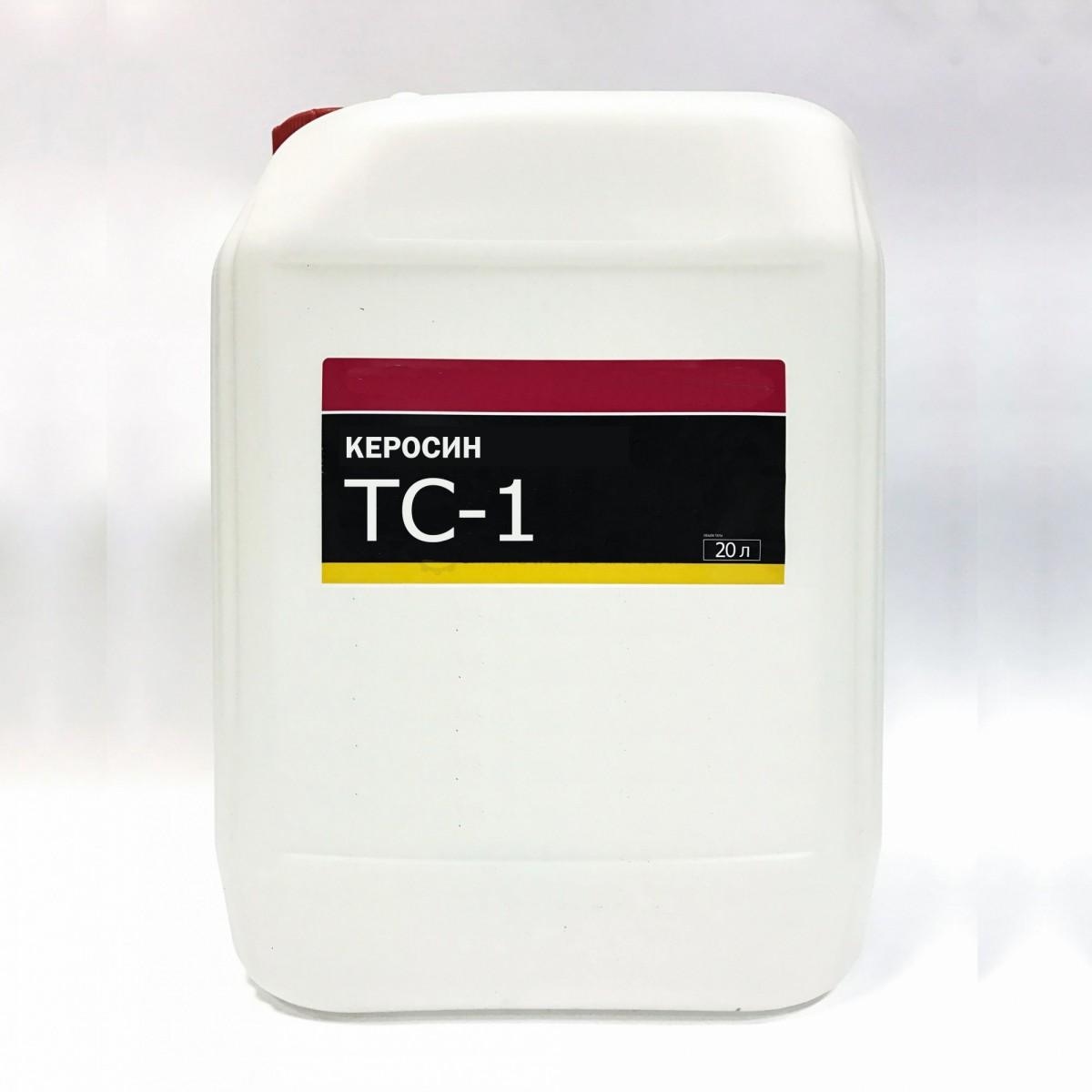 Керосин ТС-1 20л